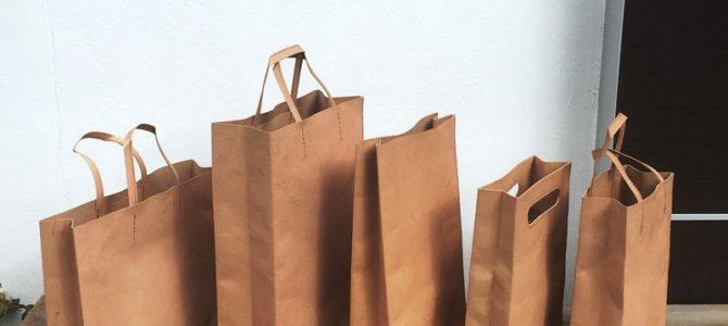 もうすぐ1000台!! 紙袋のような革袋が今だけ送料無料!?