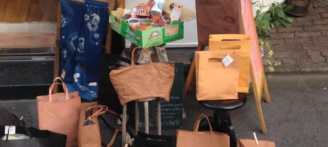 紙袋のような革袋の在庫についての重要なお知らせ