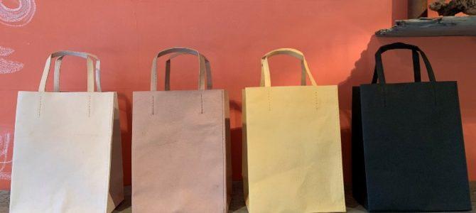 紙袋のような革袋・B5タテ