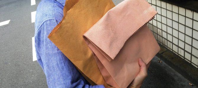 紙袋のような革袋・ただの袋