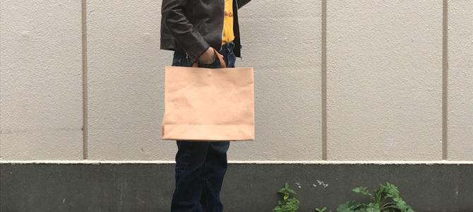紙袋のような革袋・ワイルドタイプ・B4ヨコ
