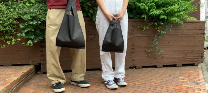 レジ袋のような革袋