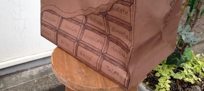 特大紙袋のような革袋